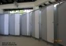 bedok-reservior-male-toilet